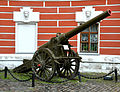 De Bange 155 mm cannon in Moscow (1).JPG