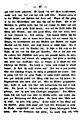 De Kinder und Hausmärchen Grimm 1857 V2 043.jpg
