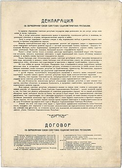 Declaration and Treaty on the Creation of the USSR-1922-page1.jpg