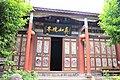 Defeng Temple Yaoan.JPG