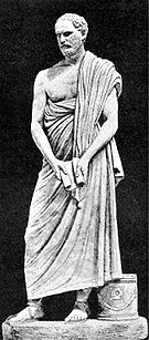 Demosthenes -  Bild