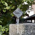 Detail van 2 balken op Y-vormige metalen ondersteuning links - Heemstede - 20429490 - RCE.jpg