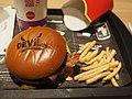 Devil hamburger at McDonald's.jpg