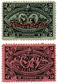 Different shaped T of telegraph on stamps of Guatemala.jpg