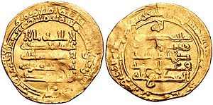 Abu'l-Qasim Unujur ibn al-Ikhshid - Gold dinar of Abu'l-Qasim Unujur, minted 954/5 or 957/8