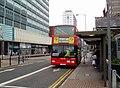 Dingwall Road, Croydon - geograph.org.uk - 858837.jpg
