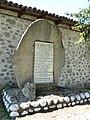 Dobarsko-partisans-monument.jpg
