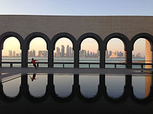 Doha skyline from the Museum of Islamic Art, Doha, Qatar.jpg