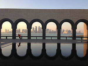 Museum of Islamic Art, Doha - Image: Doha skyline from the Museum of Islamic Art, Doha, Qatar