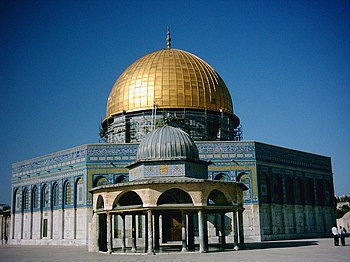 Dome of the Rock (Skalní dóm)