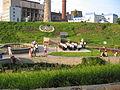 Donetsk dmz park 05.jpg