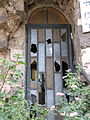"""Door to """"Rivka's"""" Art Gallery 1201 (511276771).jpg"""