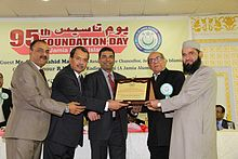 Dr. Mohammad Najeeb Qasmi receiving momento from Previous Vice Chancellor of Jamia Millia Islami.jpg