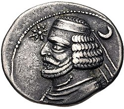 Drachm of the Parthian king Orodes II, Mithradatkart mint.jpg