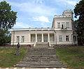 Druskininkai city museum.jpg