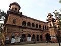 Durbar Hall , Kapurthala.jpg
