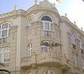 Edificio La Tarde.jpg