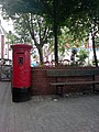 Edward VII Postbox - geograph.org.uk - 823664.jpg