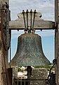 Eglise Saint-Pierre Marsilly cloche Charente-Maritime.jpg