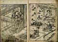 Ehon.title.author.illustrator.katsushika.hokusai.jpg
