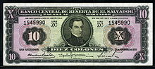 El Salvador 10 Colones Banknote Of 1959