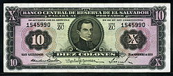 El Salvador 10 Colones banknote of 1959..jpg