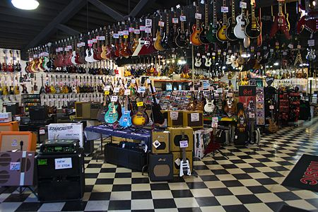 An electric guitar store Electric Guitar Store.jpg