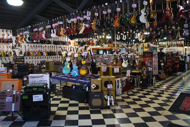 Yamaha Guitar Center Philippines