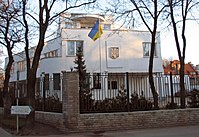 Embassy of Ukraine in Tallinn.jpg