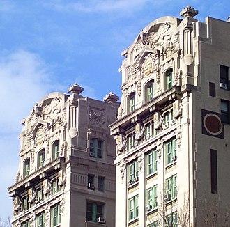 Emigrant Industrial Savings Bank building - Image: Emigrant Industrial Savings Bank top