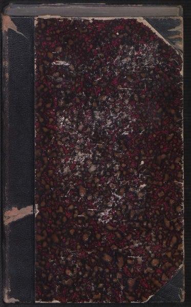 File:Encyklopedja Kościelna Tom XII.djvu
