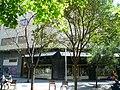 Enric Granados - Diagonal - París P1440594.jpg