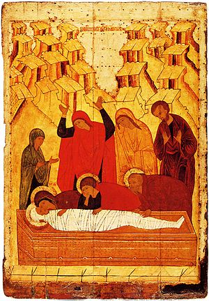 Resurrection of Jesus - ''Lamentation at the Tomb'', 15th century.