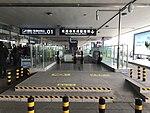 Entrance A of Terminal 1 of Shuangliu International Airport Station.jpg