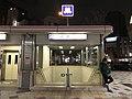 Entrance No.3 of Ebisucho Station (Osaka Metro).jpg