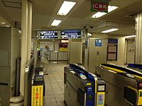 Entrance of Motomachi Station (Hanshin) 20150920.JPG
