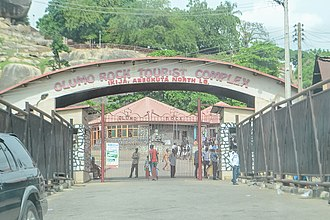 Abeokuta - Image: Entrance of Olumo Rock