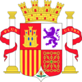 Escudo de la Segunda República Española (Versión Elemental).png