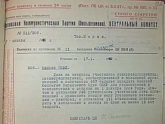 "Communist Party of the Soviet Union - A Politburo resolution to execute 346 ""enemies of the CPSU and Soviet Power"" who led ""counter-revolutionary, right-trotskyite, plotting and spying activities"". Signed by Stalin"