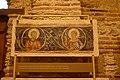 Exhibits in the church of St Paraskeva 02.jpg