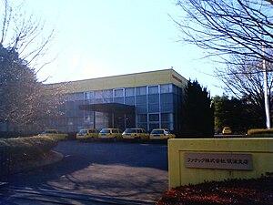 FANUC - FANUC Tsukuba branch