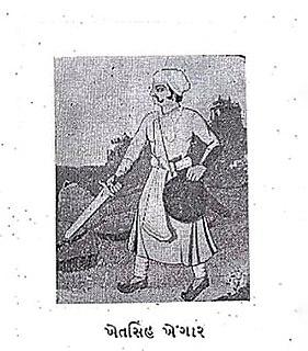 Khet Singh Khangar