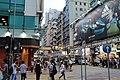 Fa Yuen Street, Mong Kok, Hongkong.jpg