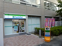 FamilyMart Kansai University store.jpg
