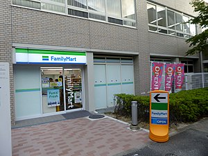 FamilyMart - FamilyMart in Kansai University, Japan