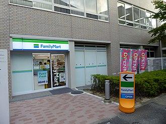 FamilyMart - FamilyMart in Kansai University, Japan