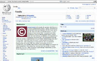 Faroese Wikipedia frontpage on 17 March 2013.png