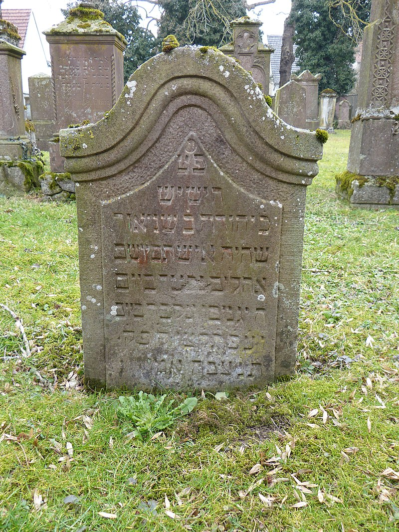 Fellheim Jüdischer Friedhof 12.JPG