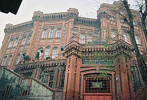 Education in Turkey - Phanar Greek Orthodox College is a Greek minority school was founded in Ottoman Empire in 1454.