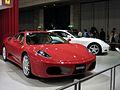Ferrari Exhibit.jpg